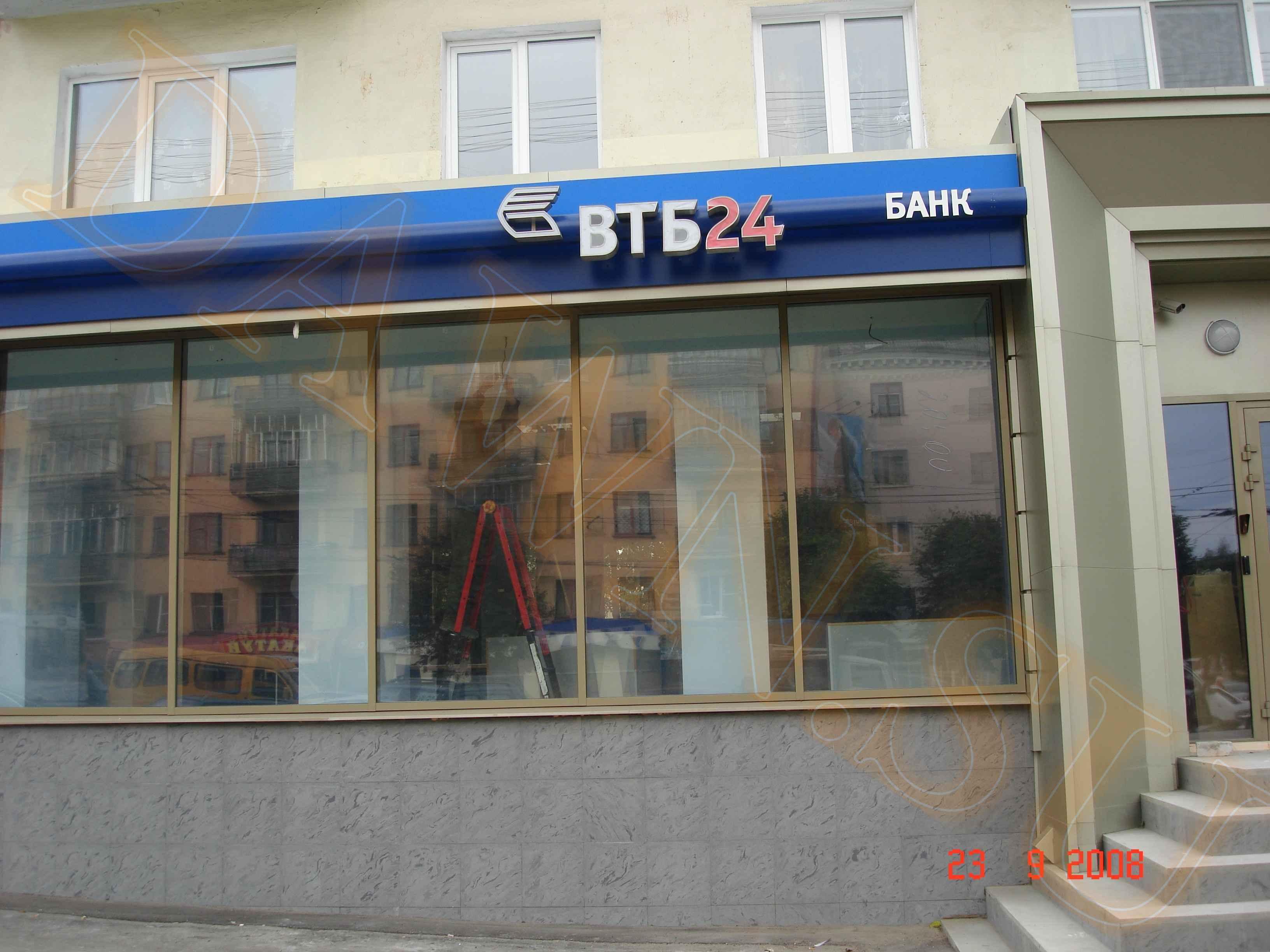 Строительство офиса банка